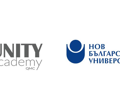 Unity NBU