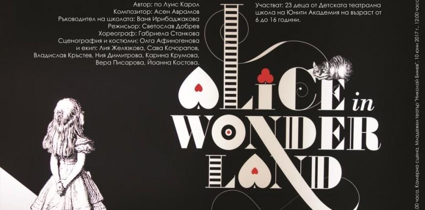 Alice in wonderland FINAL-small